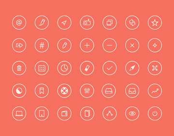 Thin Rounded Icons 2